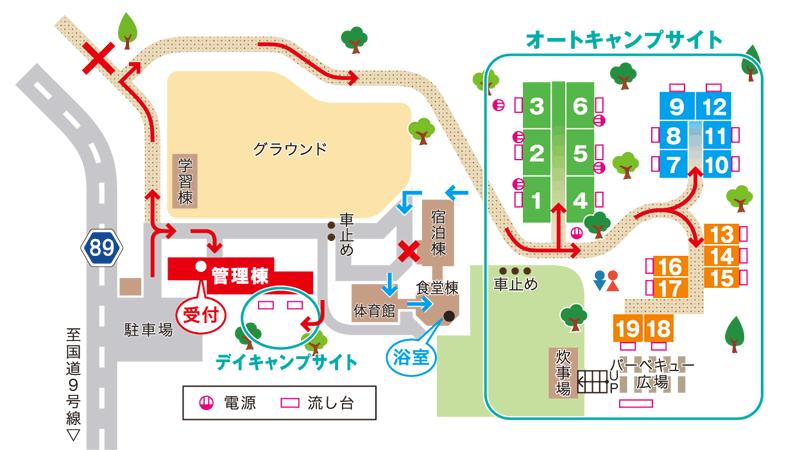 オートキャンプサイトマップ