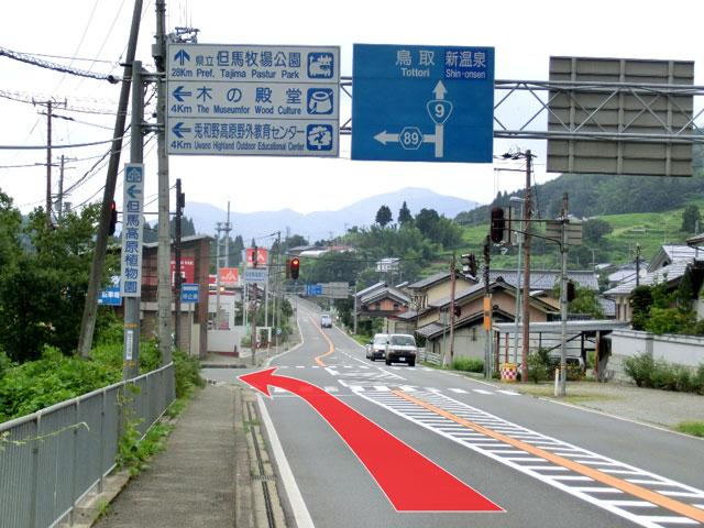 アクセス - 兵庫県立兎和野高原野外教育センター