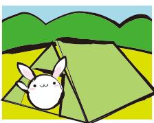 うわっちキャンプ
